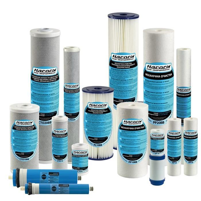 Системы очистки воды Насосы плюс оборудование Комплектующие PL20BB