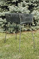 Раскладной мангал чемодан на 10 шампуров 3 мм. переносной в комплекте с чехлом .
