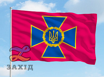 Прапор Служби Безпеки України (СБУ)