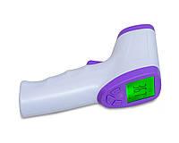Распродажа! ИК термометр бесконтактный F-2, пирометр медицинский (інфрачервоний термометр) (NS)