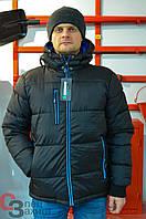 Куртка робоча утеплена Sizam Barrow