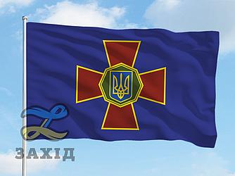 Прапор національної гвардії України (НГУ)