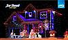 Лазерная установка Star Shower Laser Light (W-100) Лазерный проектор.ВИДЕООБЗОР., фото 4