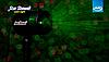 Лазерная установка Star Shower Laser Light (W-100) Лазерный проектор.ВИДЕООБЗОР., фото 5