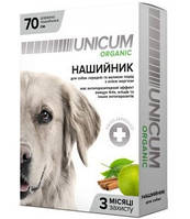 Ошейник Unicum Organic для собак 70см