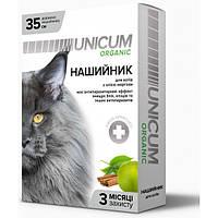 Нашийник Unicum Organic для котів 35см