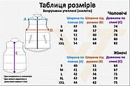 Жилет Безрукавка Vsetex Женский, фото 9