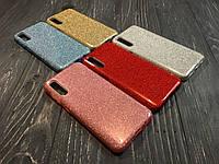 Блестящий чехол Shine для Samsung Galaxy A30s