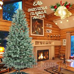 Голубая елка искусственная на новый год Анастасия