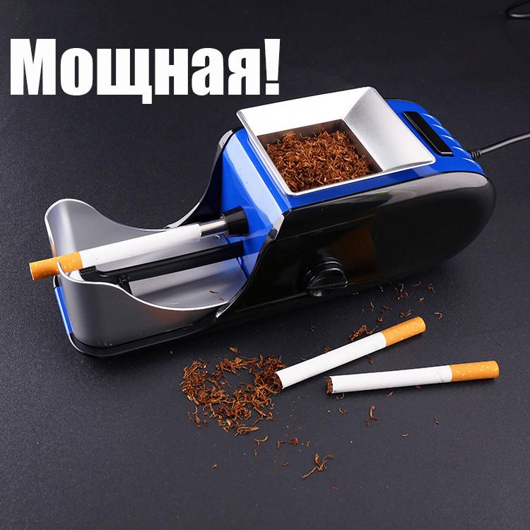 Прибор для изготовления сигарет в домашних условиях купить качества табачных изделий