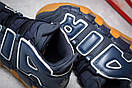 Кроссовки мужские 13919, Nike More Uptempo, синие, [ 43 44 ] р. 43-27,3см., фото 6