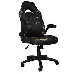 Крісло офісне Bonro B-2064 камуфляж