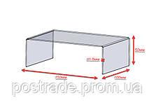 Подставка п-образная акриловая, 50*150*100