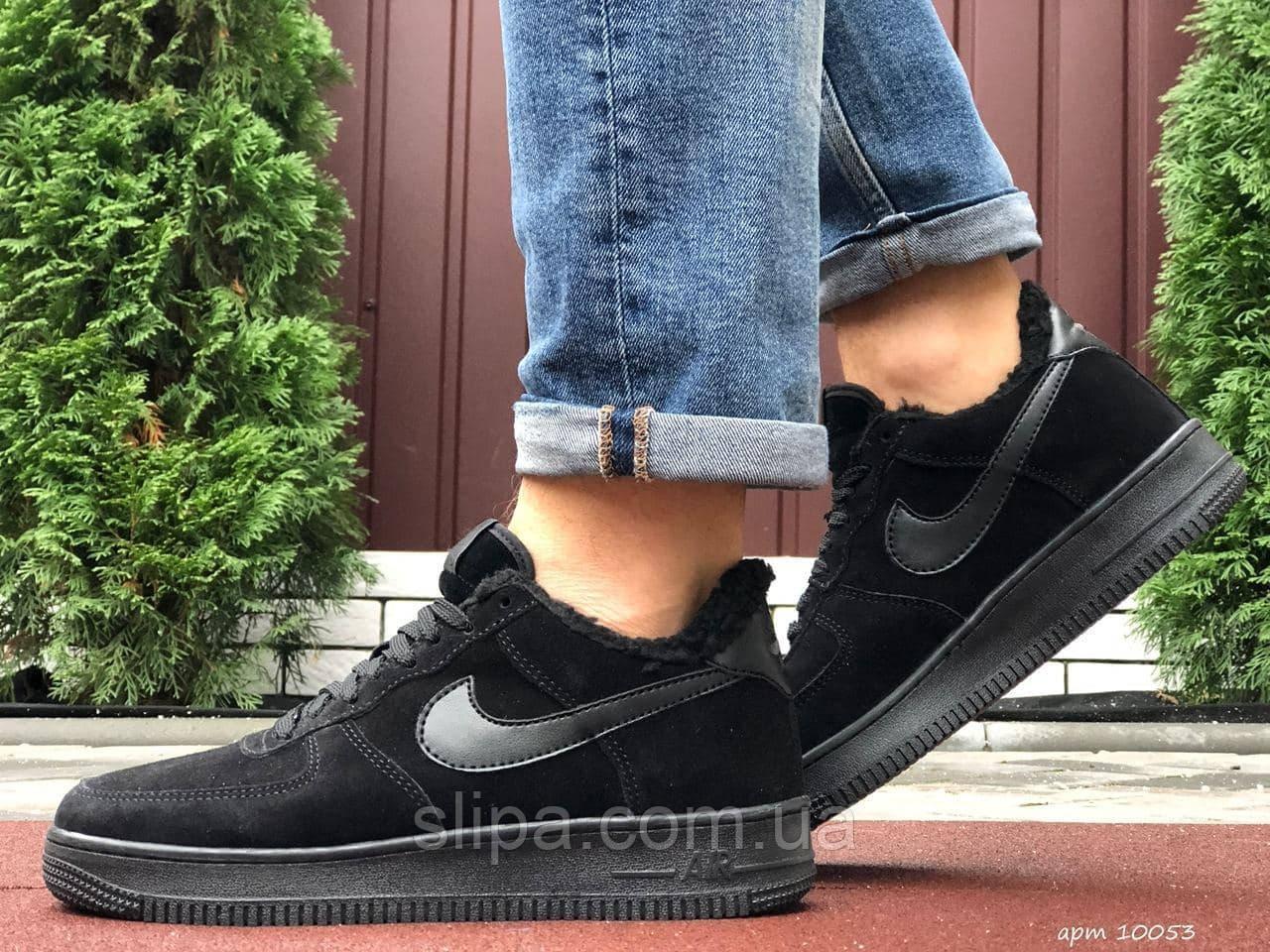 Мужские зимние замшевые кроссовки Nike Air Force чёрные