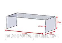 Подставка п-образная акриловая, 60*200*100