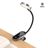 Настольная лампа с прищепкой портативный светильник Baseus Comfort Reading Mini Clip Lamp