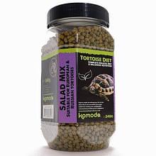 Корм для черепах KOMODO Tortoise Diet Salad Mix 340g (83205)