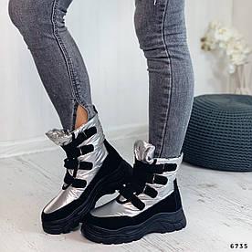 Женские ботинки дутики зимние черные 2510