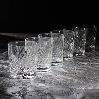 Набір склянок Зальцбург 300 мл, 6 шт Luminarc.