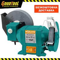 Верстат гострильний 200мм/150мм Sturm BG6022A