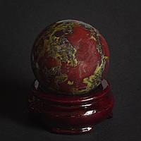 Шар сувенир из натурального камня Яшма Унакит 170 грамм d-48мм