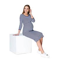 Платье для беременных и кормящих ЮЛА МАМА Lolly (размер XS, синий), фото 1