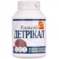 Витамин Д Детрикал 2000(320мг*№60) Натур Продукт Фарма