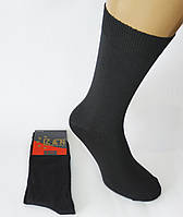 """Высокие мужские стрейчевые носки """"Z&N"""". Турция. Двойная пятка и носок. Р-р 41-44. Черные., фото 1"""
