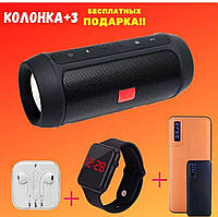 Беспроводная колонка Павербанк Наушники Часы LED подарочный набор 4 в 1