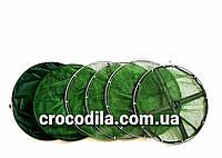 Садок  прорезиненный Kaida ( Weida) 2.5 метра 45 см, фото 1