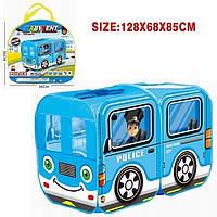 Дитячий намет мікроавтобус блакитного кольору. Відмінний подарунок дитині!