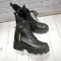 Модные женские ботинки берцы кожные на шнурках и молнии зимние 40 размер