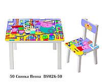 Детский столик со стульчиком Свинка Пеппа ЛДСП стул-стол столик пенал Стол и стульчик для детей