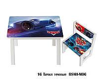 Детский столик со стульчиком усиленным Тачки тёмные ЛДСП стул-стол столик пенал Стол и стульчик для детей