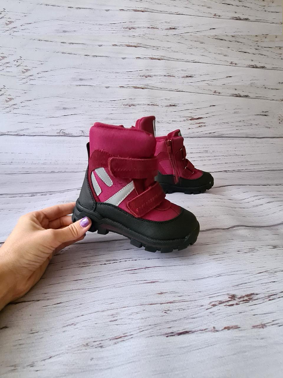 Зимові ботики для дівчаток фірми Kimboo 27р, 17.3 см