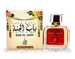 Al Khayam Bab Al Jana Парфюмированная вода 100 ml.