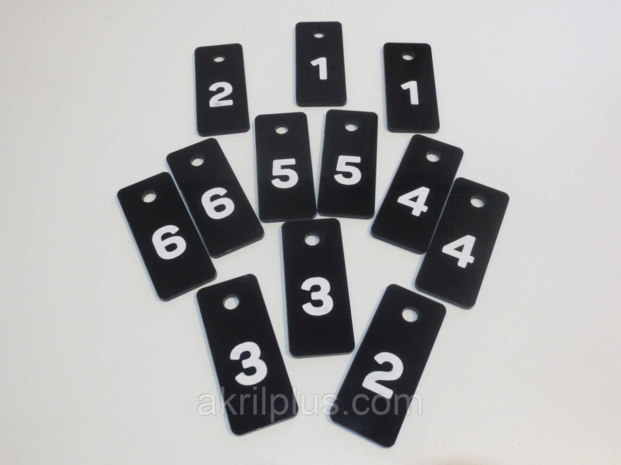 Номерки для ключей 70*30 мм с гравировкой