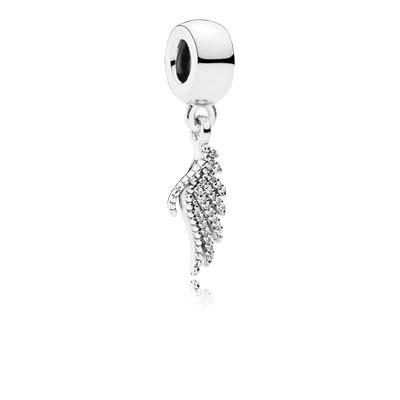 Шарм-подвеска «Волшебные перья» из серебра 925 пробы