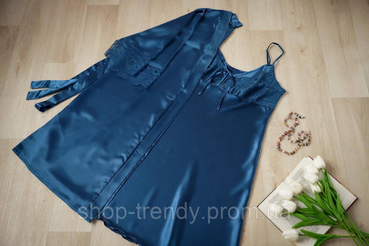 Женский халат и ночная рубашка Натали (50-56р)