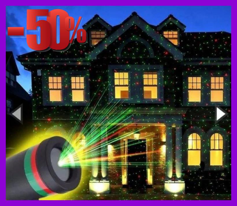 Лазерная установка Star Shower Laser Light (W-100) Лазерный проектор.ВИДЕООБЗОР.