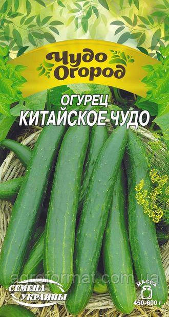 Евро Огурец Китайское чудо 0.5г ТМ Семена Укр.