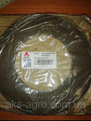 Фрикційний диск D45904300 Massey Ferguson, фото 2