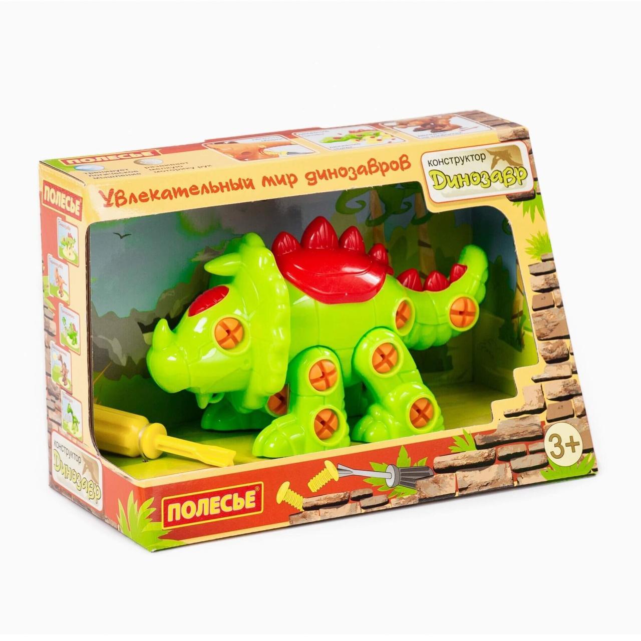 """Конструктор-динозавр """"Трицератопс"""" 32 элемента 76816"""
