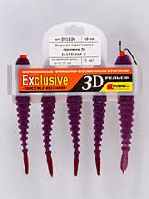 Сменная поролоновая приманка 3D EX Stream 10 V №1/0,2/0,3/0