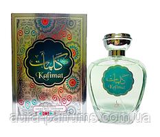 Al Khayam Kalima Парфюмированная вода 100 ml.