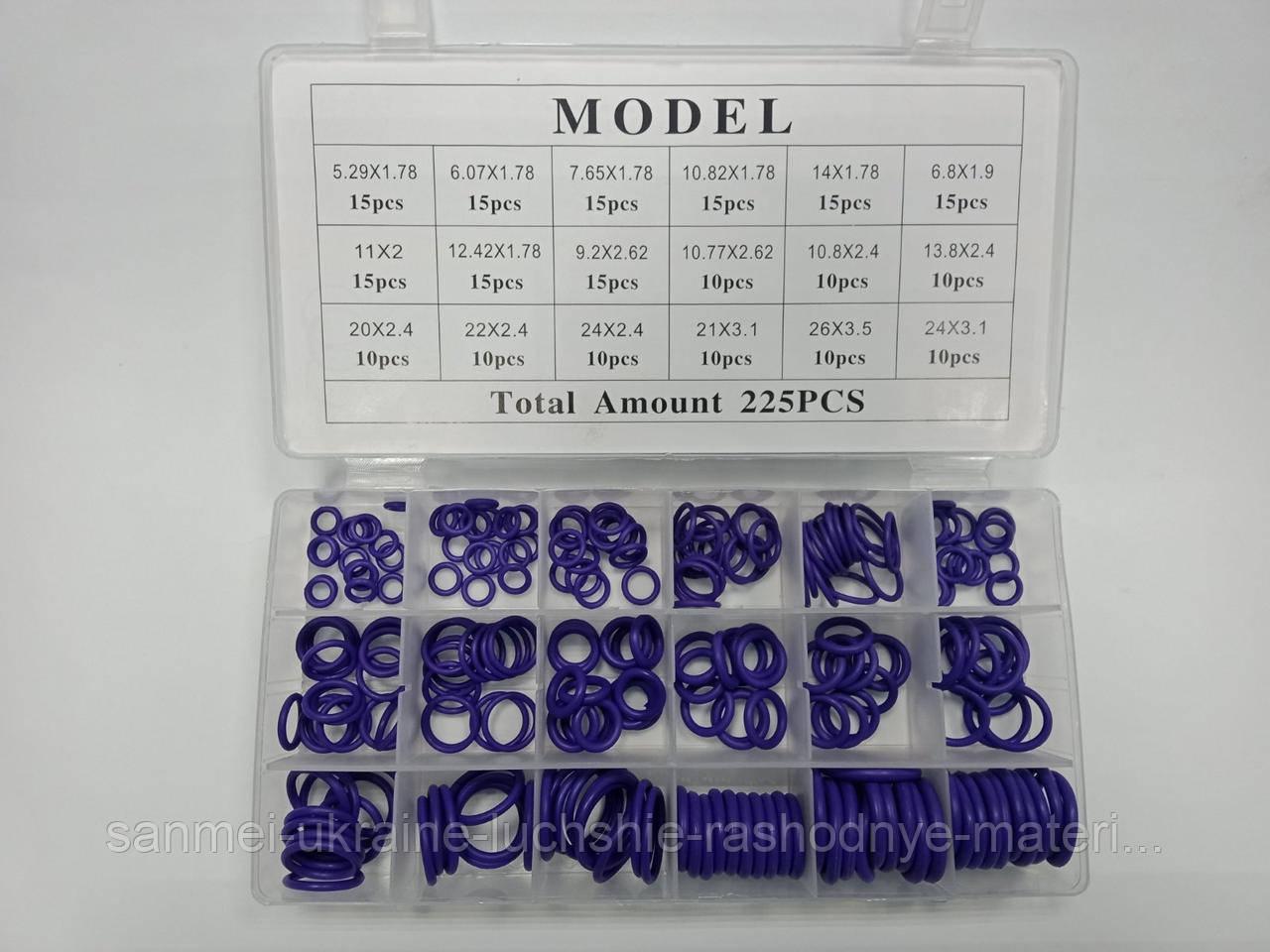 Набір прокладок фіолетових (225шт)