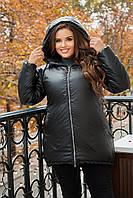 Куртка женская удлиненная большого размера черная зима