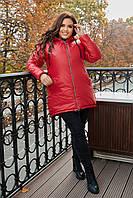 Куртка женская большого размера на холодную осень красная