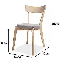Современный деревянный стул Signal Nelson с мягким круглым сиденьем в скандинавском стиле Польша