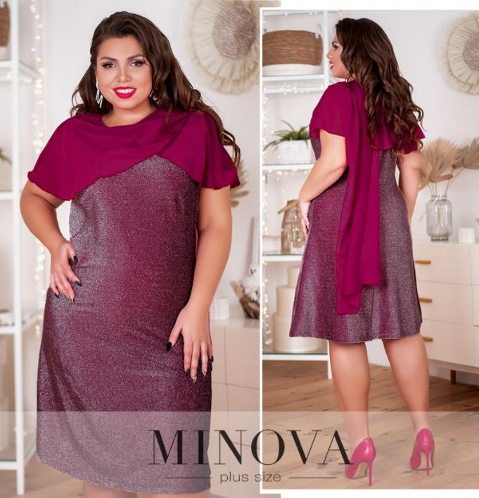 Нарядное платье плюс сайз без застёжек и карманов Minova Размеры: 48-50, 52-54, 56-58